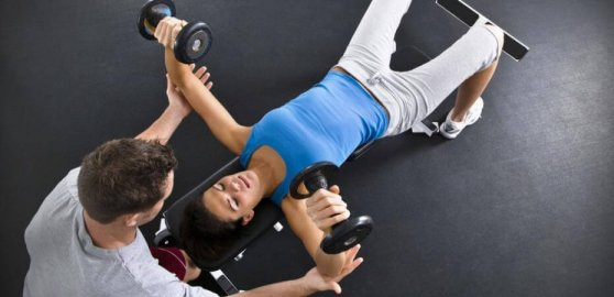 Blog : Musculation